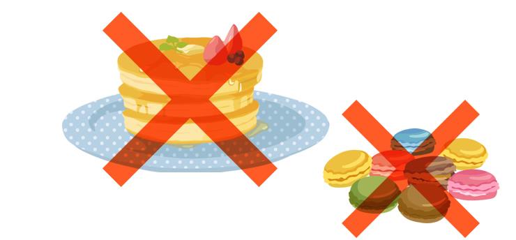 お菓子禁止